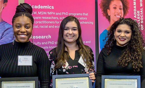 2019 scholarship recipients